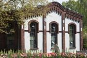 Maximilianpark, Hamm